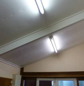 Old fluorescent lights at St Francis, Titirangi to upgrade