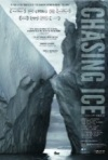 Chasing Ice DVD cover